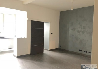 Vente Appartement 3 pièces 55m² Nilvange - photo
