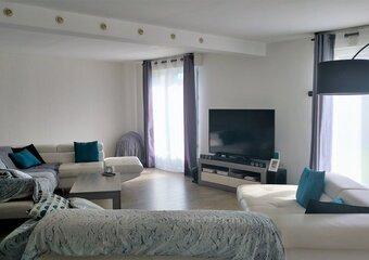 Vente Maison 6 pièces 170m² Rocquancourt (14540) - Photo 1