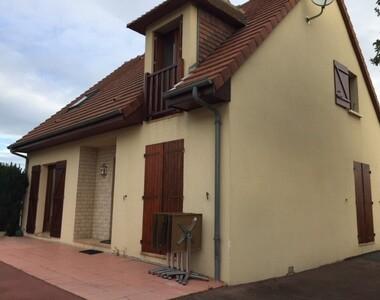 Vente Maison 6 pièces 110m² Carpiquet (14650) - photo
