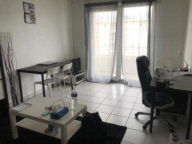 Vente Appartement 2 pièces 43m² Caen (14000) - photo