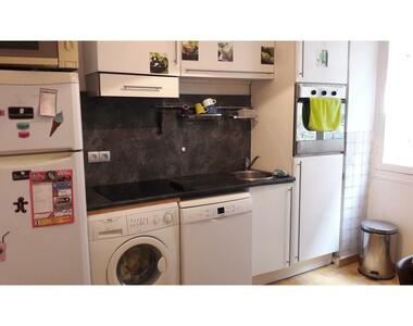 Vente Appartement 3 pièces 55m² Nice (06000) - photo