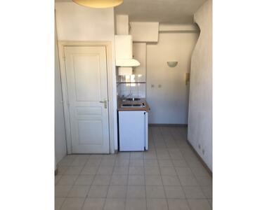 Vente Appartement 1 pièce 19m² Nice (06300) - photo