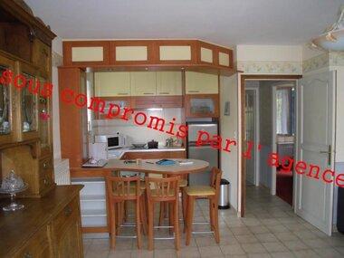 Vente Maison 2 pièces 68m² Dompierre-sur-Yon (85170) - photo