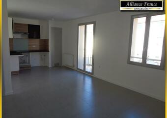 Location Appartement 2 pièces 46m² Moussy-le-Neuf (77230) - Photo 1