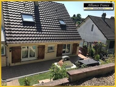 Vente Maison 6 pièces 113m² Marly-la-Ville (95670) - photo