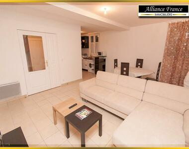 Vente Maison 4 pièces 80m² Saint-Witz (95470) - photo