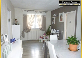 Vente Maison 4 pièces 88m² Puiseux-en-France (95380) - photo
