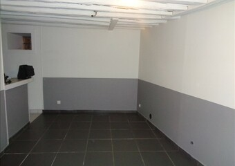 Location Appartement 1 pièce 20m² Vémars (95470) - photo