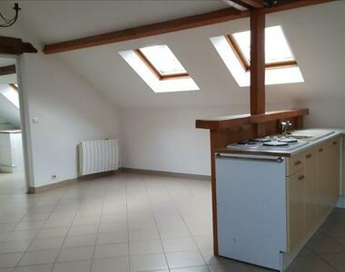 Vente Appartement 2 pièces 51m² Survilliers (95470) - photo
