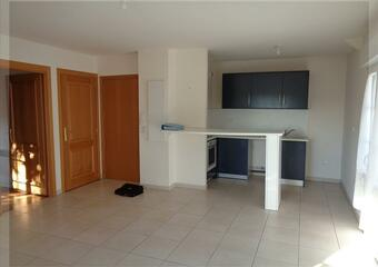 Location Appartement 2 pièces 43m² Vémars (95470) - Photo 1