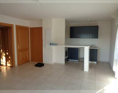 Location Appartement 2 pièces 43m² Vémars (95470) - photo