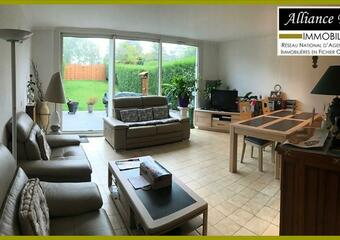 Vente Maison 5 pièces 103m² Puiseux-en-France (95380) - Photo 1