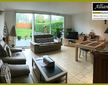 Vente Maison 5 pièces 103m² Puiseux-en-France (95380) - photo