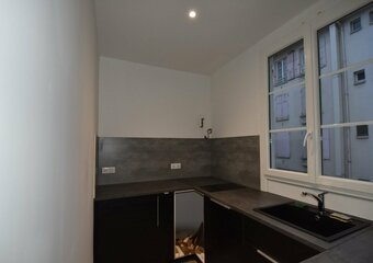 Location Appartement 2 pièces 35m² Saint-Cloud (92210) - Photo 1
