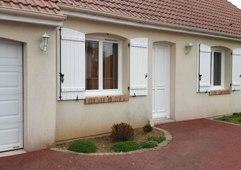 Vente Maison 4 pièces 90m² Gallardon (28320) - Photo 1