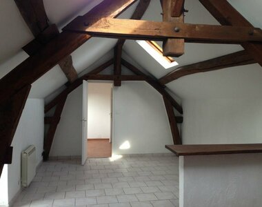 Vente Appartement 2 pièces 36m² Gallardon (28320) - photo