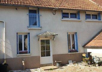 Vente Maison 4 pièces 87m² auneau - photo