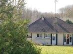Vente Maison 4 pièces 80m² gallardon - Photo 9