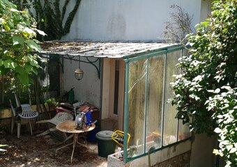 Vente Maison 6 pièces 150m² epernon - Photo 1