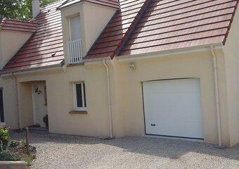 Vente Maison 7 pièces 160m² epernon - Photo 1
