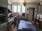 Vente Maison 4 pièces 85m² gallardon - Photo 4