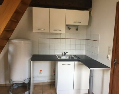 Vente Appartement 1 pièce 28m² Épernon (28230) - photo