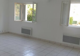Vente Maison 5 pièces 90m² gallardon - Photo 1