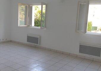 Vente Maison 5 pièces 90m² gallardon - Photo 1