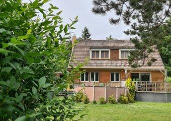 Vente Maison 6 pièces 130m² epernon - Photo 1