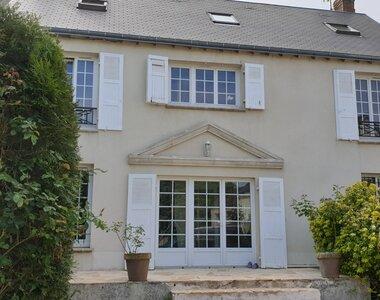 Vente Maison 8 pièces 200m² rambouillet - photo