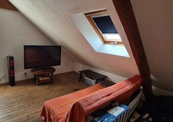 Vente Maison 6 pièces 110m² epernon
