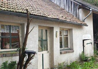 Vente Maison 3 pièces 50m² rambouillet - photo