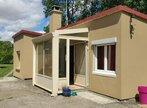 Vente Maison 3 pièces 55m² epernon - Photo 1