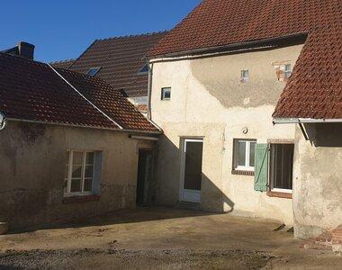 Vente Maison 5 pièces 120m² gallardon - photo