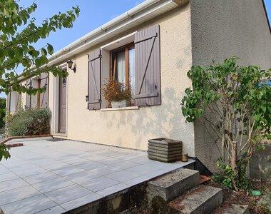 Vente Maison 4 pièces 85m² epernon - photo