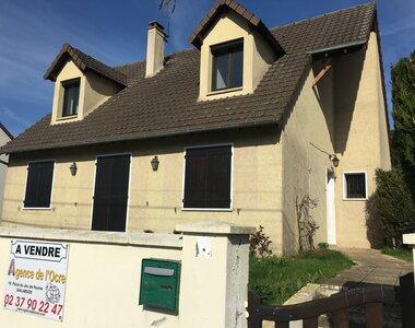 Vente Maison 4 pièces 100m² gallardon - photo