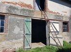 Vente Maison 3 pièces 80m² epernon - Photo 7