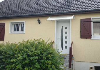 Vente Maison 5 pièces 100m² rambouillet - Photo 1