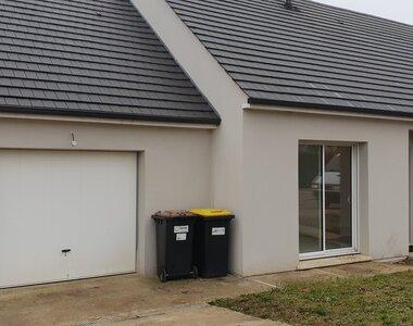 Vente Maison 4 pièces 86m² auneau - photo