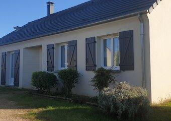 Vente Maison 4 pièces 80m² auneau - Photo 1