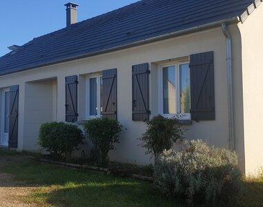 Vente Maison 4 pièces 80m² auneau - photo