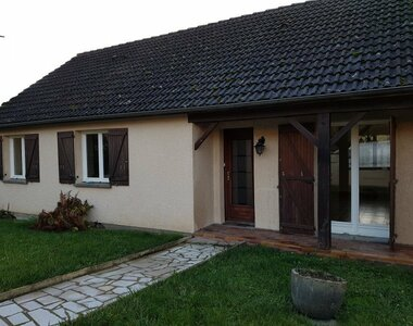 Vente Maison 4 pièces 98m² Gallardon (28320) - photo
