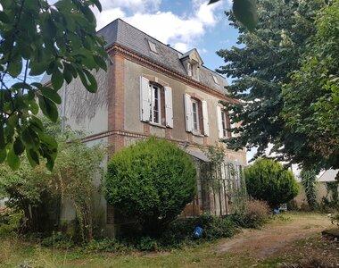 Vente Maison 7 pièces 170m² rambouillet - photo