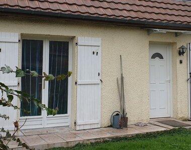 Vente Maison 4 pièces 90m² epernon - photo
