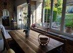 Vente Maison 3 pièces 110m² gallardon - Photo 2