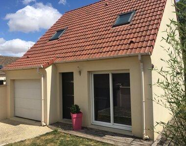 Vente Maison 3 pièces 69m² rambouillet - photo