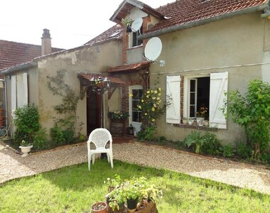 Vente Maison 5 pièces 90m² Gallardon (28320) - photo