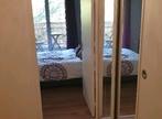 Vente Appartement 2 pièces 37m² Charenton-le-Pont (94220) - Photo 4