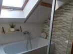 Vente Maison 7 pièces 174m² Ablis (78660) - Photo 7