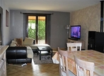 Sale House 4 rooms 90m² Maintenon (28130) - Photo 4